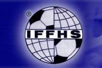 Ranking IFFHS