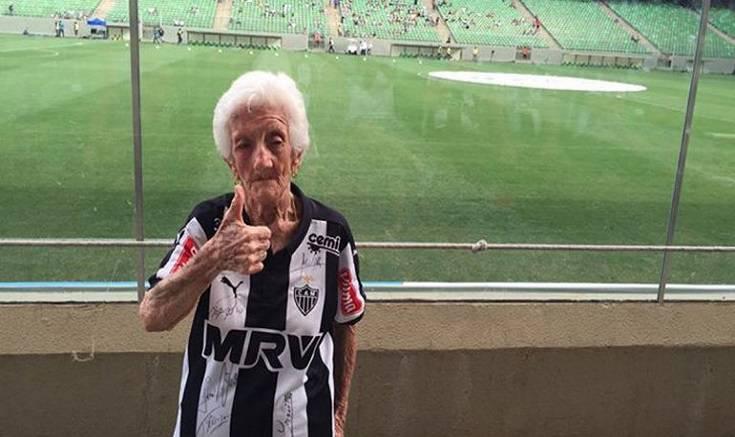 Tifosa Atletico Mineiro